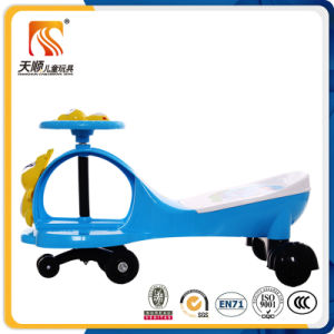 China Ride on Toys Baby Swing Car pictures & photos
