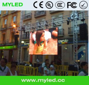 SMD3535 Waterproof P6 Outdoor LED Display for Rental pictures & photos