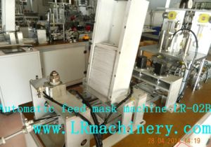 Automatic Face Mask Earloop Welding Machine pictures & photos