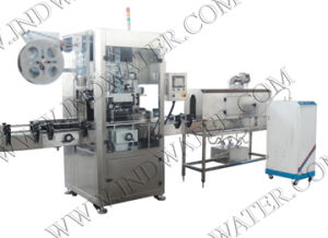 Automatic Shrink Sleeve Labeling Machine for Round Bottle (JND-100) pictures & photos