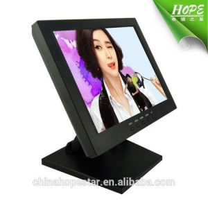 10.4 Inch High Resolution Touch Screen Monitor pictures & photos