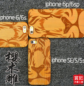 Custom High Quality Real Wood Cell Phone Cover Case for iPhone 6/6s Sakuragi Carving Mobile Case pictures & photos