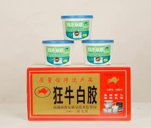 High-Elastic Cream Latex
