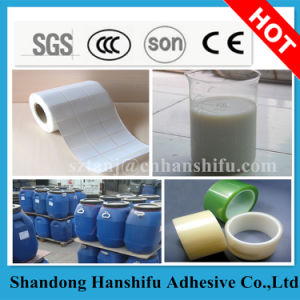 Acrylic Water Based Adhesive for BOPP Tape pictures & photos