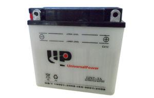 12V 7ah Acid Lead Battery Motorcycle Battery