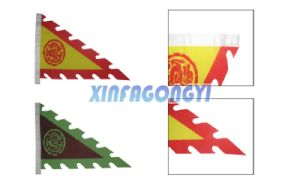 Polyester Flame Banner/Display Flame Flag pictures & photos