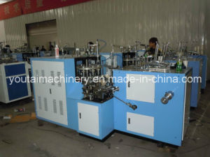 Fully Automatic Disposable Paper Cup Forming Machine pictures & photos