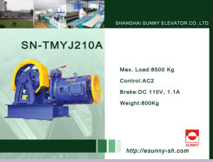 Geared Elevator Machines (SN-TMYJ210A) pictures & photos