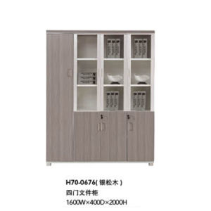 Commercial Office Furniture Office File Cabinet Modular Cabinet (H70-0676) pictures & photos