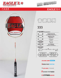 Super High Modulus Graphite Badminton Racket (speed 333)