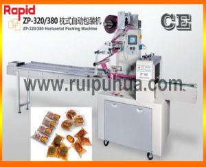 Cake Horizontal Wrappers (HFFS) Flow Pack (ZP320) pictures & photos