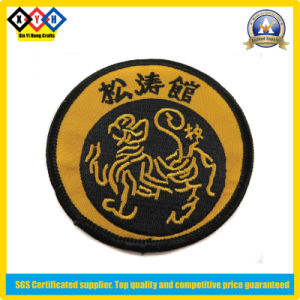 Custom Logo Embroidery Patches (XYH-EP024)