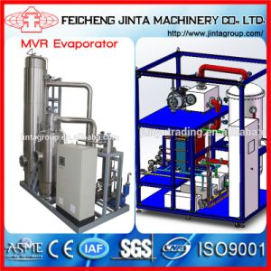Automatic Mvr Evaporator with Aroma Recovery System pictures & photos