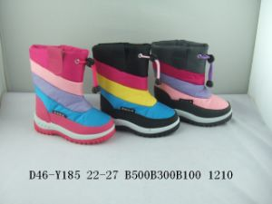 Children Fashion Boots, New Style Kids Boots (HLSB99)