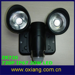 Wholesale Price WiFi Camera Similar IP PIR Camera pictures & photos