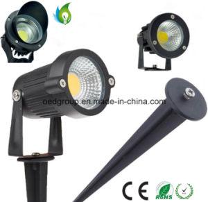 IP65 LED Garden Lamp/ PAR LED Light pictures & photos