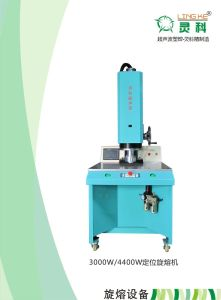 Ultrasonic Welder Series of PP PA ABS Material pictures & photos