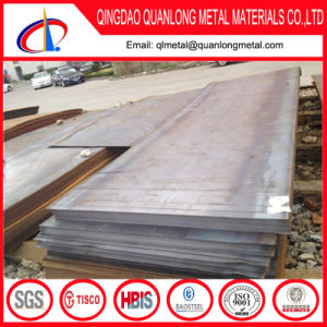 BS4360 Wr50A Weather Resistant Steel Plates pictures & photos