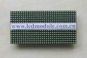 P4.75 Single Color Semi-Outdoor LED Bus Sign Module pictures & photos