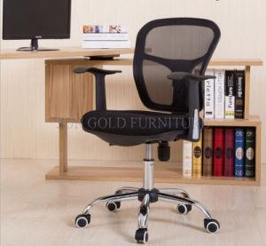 Hot Sale Modern Cheap Mesh Fabric Clerk Office Chair (SZ-OC180) pictures & photos