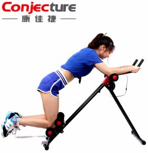 Fitness Gym Equipment, Abdominal Machine Exercise Trainer, Ab Coaster for Sale pictures & photos