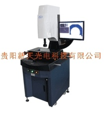 Portable Manual Video Measuring Machine (JVB150) pictures & photos