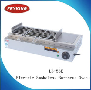 Wholesale Smokeless Commercial Indoor Gas BBQ Grill pictures & photos