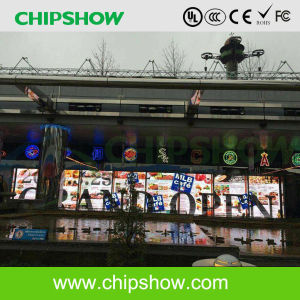 Japan Show Case Advertising P5 LED Display (AK5) pictures & photos