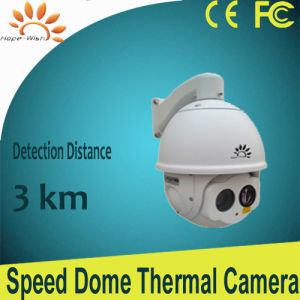3km Night Vision Infrared Thermal Security Camera pictures & photos