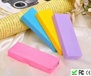 Mobile Accessories Keychain Power Bank pictures & photos