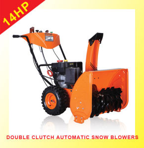 "24"" CE Approved Gasoline14HP Snow Thrower/ Snow Blower"