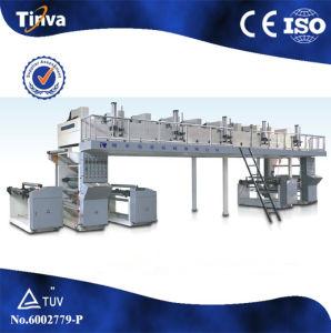 Wenzhou Machinery Film Paper Laminating Machine pictures & photos