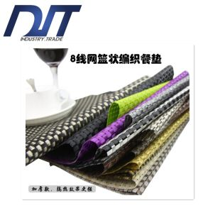 8*8 Thicker SGS Approved Weaving PVC Placemat for Hotel