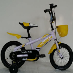 2018year New Model Kids Bike pictures & photos