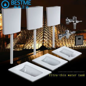 Hang in Wall Plastic Water Tank Flush Toilet Tank (BC-9803) pictures & photos