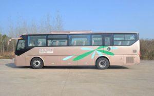 Ankai 37+1+1 Seats Coach Bus (A6 Series) (HFF6909KD1E4B) pictures & photos