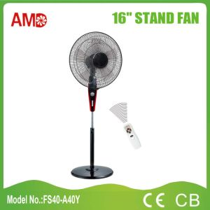 """Hot-Sale Good Design 18"""" Stand Fan with CB Ce Approved (FS45-A40Y) pictures & photos"""
