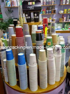 Disposable Ice Cream Paper Containers/Ice Cream Paper Bowl/ Paper Ice Cream Cup pictures & photos