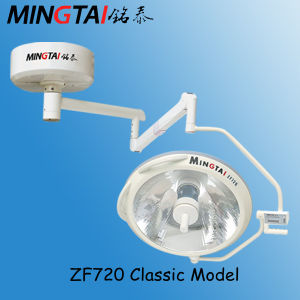 Ceiling Mounted Operating Room Lamp with CE (ZF720) pictures & photos