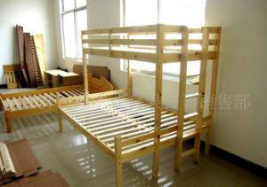 Bunk Bed (501)
