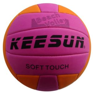 Super Soft EVA Cover Volleyball (VM5006) pictures & photos