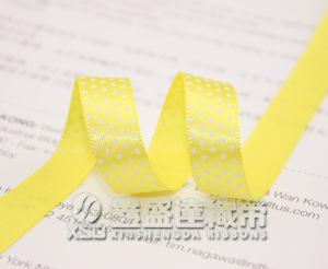 Custom Printed Ribbon Wholesale