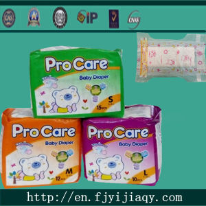 Diaper Wholesale pictures & photos