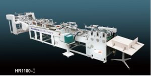 Semi-Automatic Type Paper Bag Forming Machine (HR1100-I)