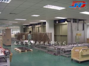 Continuous Solar Cell Laminating Plates Solidification Furnace (2) pictures & photos