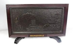 Hunan Dark Tea Brick (Article of Yue Yang Lou Tower pattern) pictures & photos