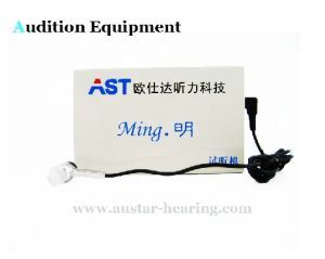 Hearing Aid Apparatus - Audition Equipment