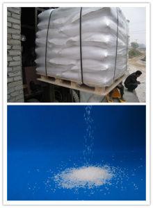 Magnesium Sulphate Fertilizer (XH01)