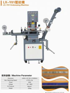2015 Hot Selling Automatic Embossing Machine for Tape (LX-Y01) pictures & photos