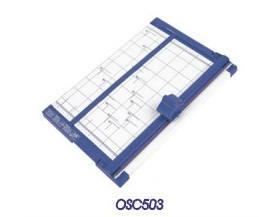 Disk Cutter (OSC503)